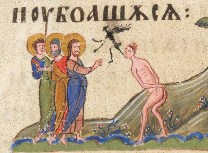 Jesucristo con sus apostoles expulsando un demonio de persona