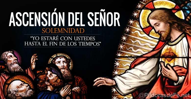 ascension del senor jesus solemnidad